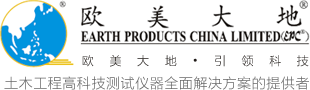Earth Products China Logo