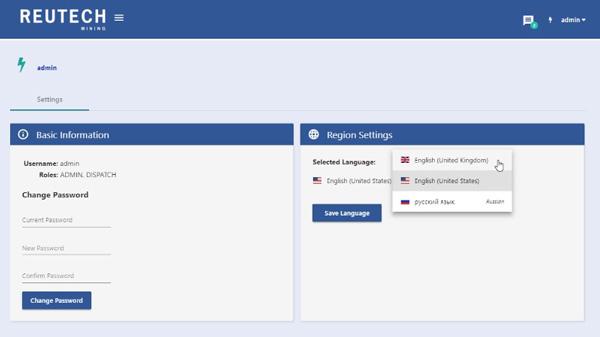 msr-connect-software-customisable-screenshot
